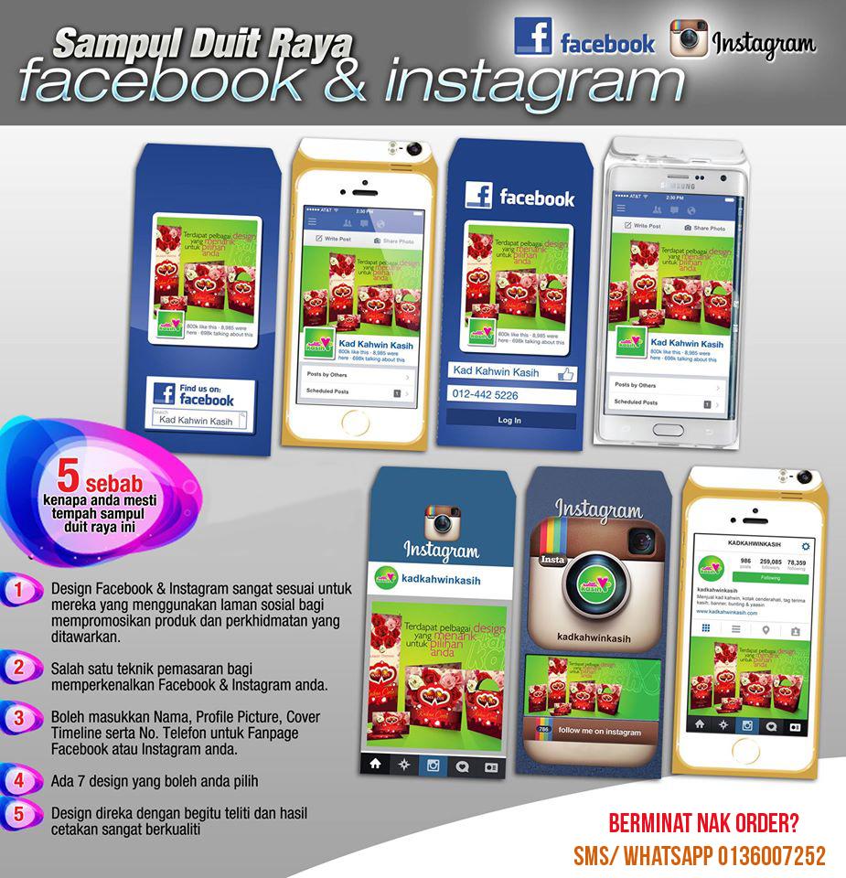 Sampul Duit Raya Facebook dan Instagram 2015