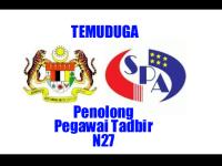 Tips Temuduga Penolong Pegawai Tadbir Gred N27