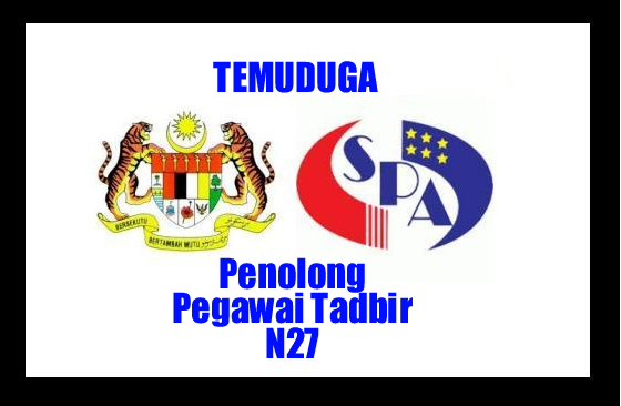 temuduga_penolong_pegawai_tadbir_n27